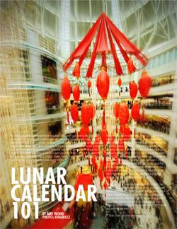 chinese-lunar-calendar-remake1